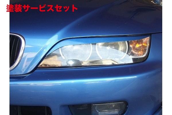 ★色番号塗装発送BMW Z3 E36/37 | アイライン【シルキーシャークプロジェクト】BMW Z3 前期/後期共通 アイライン Type4 ブラックカーボン 平織り