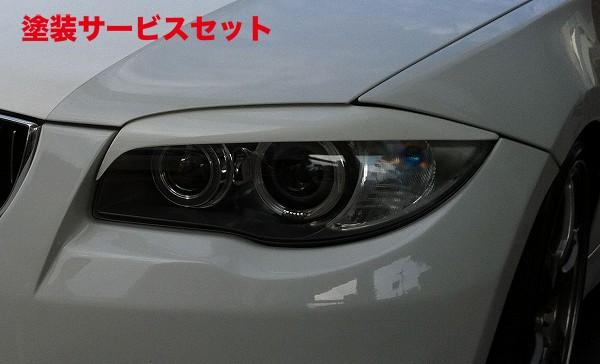 ★色番号塗装発送BMW 1 Series E87   アイライン【シルキーシャークプロジェクト】BMW 1シリーズ E87 アイライン TYPE7 未塗装品