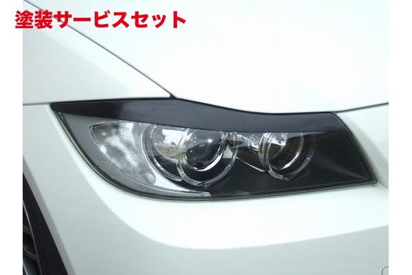 ★色番号塗装発送BMW 3 Series E90 | アイライン【シルキーシャークプロジェクト】BMW 3シリーズ E90/E91 前期型 アイライン シルバーカーボン