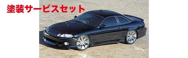 ★色番号塗装発送30 ソアラ   サイドステップ【スキッパー】30 ソアラ SIDE STEP
