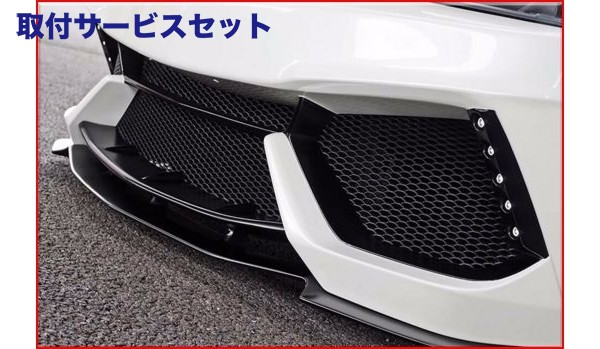 【関西、関東限定】取付サービス品200 ハイエース 標準ボディ   フロントリップ【スティンガー】ハイエース 200系 4型 標準ボディ フロントフリッパー