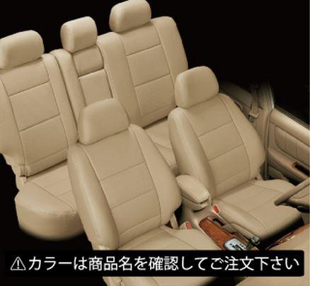17 マジェスタ | シートカバー【オートウェア】クラウンマジェスタ 170系 (後部座席背もたれ一体型) シートカバー モダン カラー:ブラック+青色