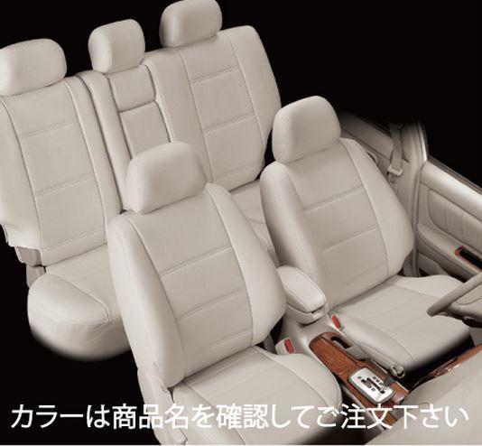 17 マジェスタ   シートカバー【オートウェア】クラウンマジェスタ 170系 (後部座席背もたれ4:6分離型) シートカバー ポイント カラー:ホワイト