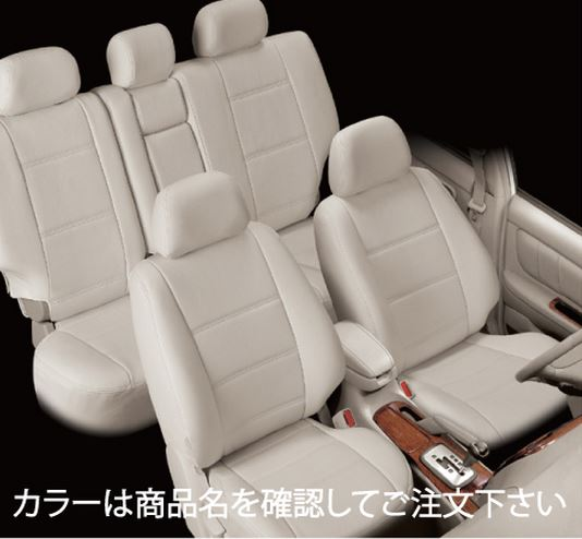 17 マジェスタ | シートカバー【オートウェア】クラウンマジェスタ 170系 (後部座席背もたれ一体型) シートカバー ポイント カラー:ニューベージュ