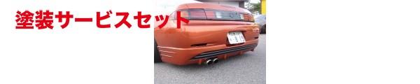 ★色番号塗装発送S14 シルビア | リアバンパー【ミツルパワー】シルビア S14 3D STAR リアバンパー