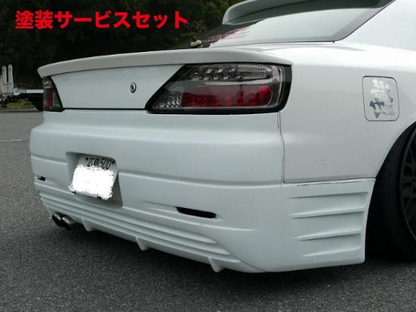 ★色番号塗装発送S15 シルビア   リアバンパー【ミツルパワー】シルビア S15 NEW 3D(☆)STAR リアバンパー