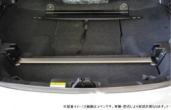 補強パーツ / リアトランク内【シュピーゲル】トランクバー ダイハツ コペン L880K