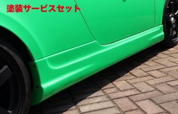 ★色番号塗装発送サイドステップ【シュピーゲル】Artista ダイハツ コペン L880K サイドステップ 未塗装