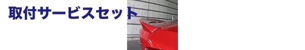 【関西、関東限定】取付サービス品BMW X4 F26 | トランクスポイラー / リアリップスポイラー【3D デザイン】BMW X series F26 X4 トランクスポイラー ウレタン製