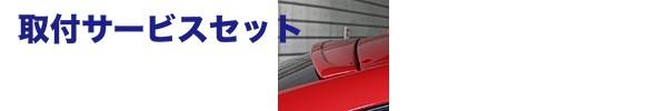 【関西、関東限定】取付サービス品BMW X4 F26 | ルーフスポイラー / ハッチスポイラー【3D デザイン】BMW X series F26 X4 ルーフスポイラー ウレタン製