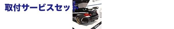 【関西、関東限定】取付サービス品BMW M4 F82 | GT-WING【3D デザイン】BMW M4 F82 レーシングウィング ドライカーボン製