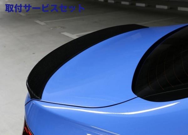 【関西、関東限定】取付サービス品BMW M3 F80 | トランクスポイラー / リアリップスポイラー【3D デザイン】BMW M3 F80 トランクスポイラー ドライカーボン製