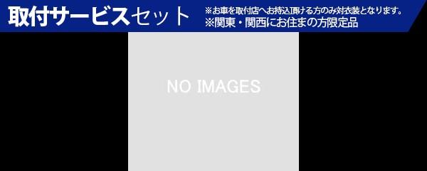【関西、関東限定】取付サービス品L350S タント | フロントライトカバー / リトラカバー【シックスセンス】タントカスタム L350S ヘッドライトカバー ライトスモーク・ドット