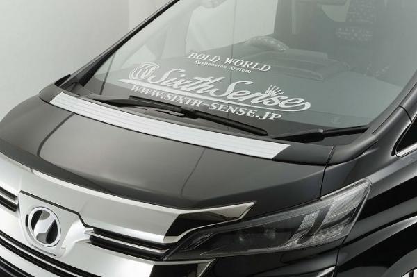 30 ヴェルファイア | ボンネットスポイラー【シックスセンス】ヴェルファイア 30系 ボンネットスポイラー FRP 2色塗分塗装 ブラック 202 / シルバー