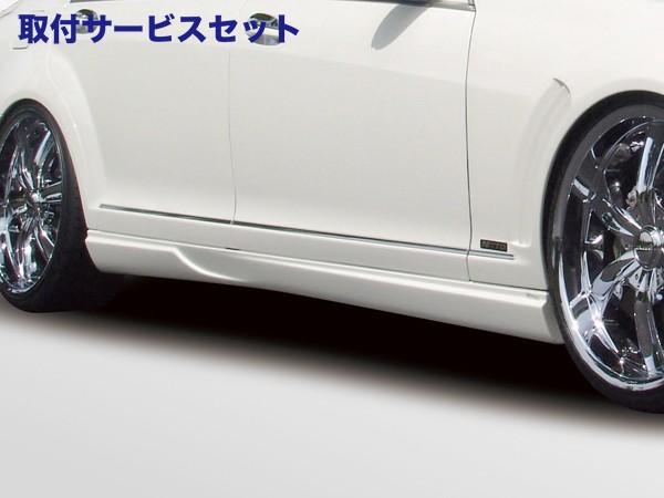 【関西、関東限定】取付サービス品BENZ S W221 | サイドステップ【ブランニュー】W221 S-class 後期 サイドステップ long