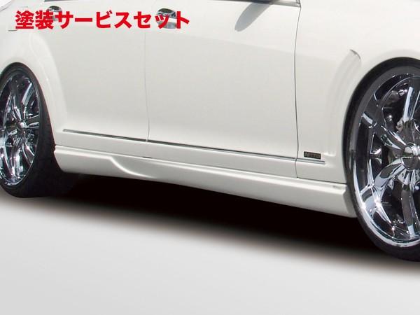 ★色番号塗装発送BENZ S W221 | サイドステップ【ブランニュー】W221 S-class 後期 サイドステップ long