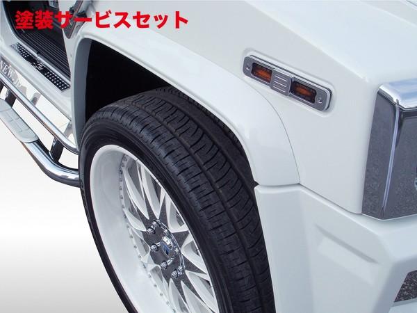 ★色番号塗装発送HUMMER H2 | オーバーフェンダー / トリム【ブランニュー】HUMMER H2 オーバーフェンダー