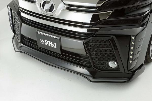 30 ヴェルファイア | フロントリップ【シックスセンス】ヴェルファイア 30系 Zグレード フロントフラップスポイラー FRP 単色塗装 グレイッシュブルーマイカメタリック 8V5