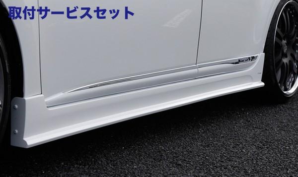 【関西、関東限定】取付サービス品レクサス HS | サイドステップ【ブランニュー】レクサス HS250h サイドステップ