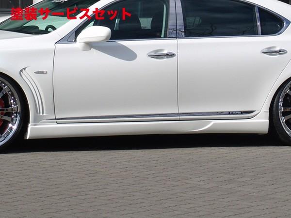 ★色番号塗装発送LEXUS LS | フロントフェンダー / (交換タイプ)【ブランニュー】LEXUS LS 後期 BL 2フェンダー