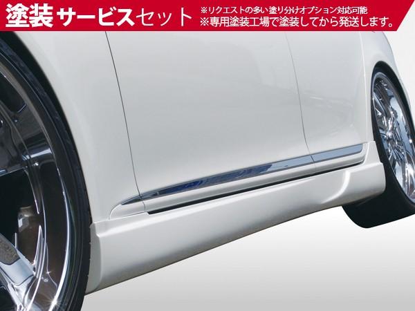 ★色番号塗装発送LEXUS LS | サイドステップ【ブランニュー】LEXUS LS M/C前 サイドステップ ロング