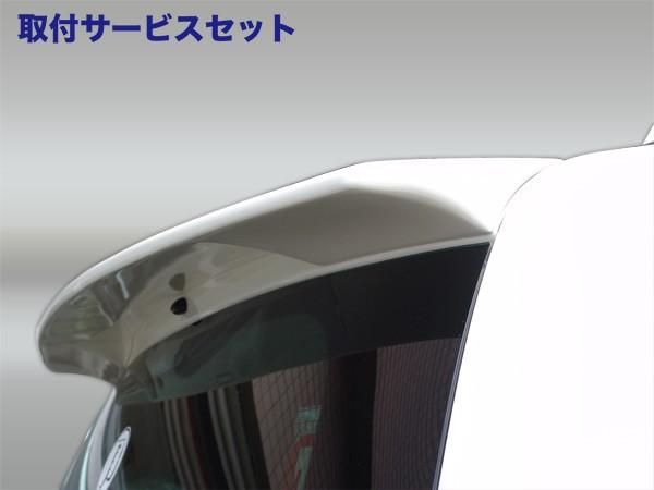 【関西、関東限定】取付サービス品ランクル 200 | ルーフスポイラー / ハッチスポイラー【ブランニュー】ランドクルーザー 200 中期 リアウィング ZX不可