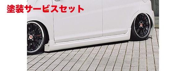 ★色番号塗装発送L175 ムーヴ | サイドステップ【ブローデザイン】L175/185 MOVE PHANTOM versionII サイドスカート