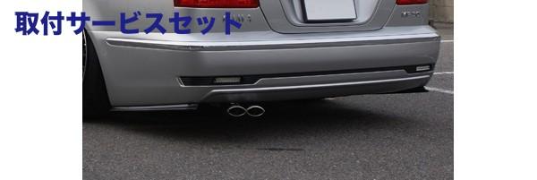 【関西、関東限定】取付サービス品F50 シーマ | ステンマフラー【ブローデザイン】F50 CIMA 前期 PHANTOM GA-MU スタイリッシュマフラー ダリアW