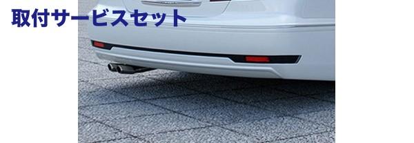 【関西、関東限定】取付サービス品F50 シーマ | ステンマフラー【ブローデザイン】F50 CIMA 後期 PHANTOM GA-MU スタイリッシュマフラー ダリアW