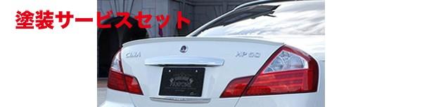 ★色番号塗装発送F50 シーマ | トランクスポイラー / リアリップスポイラー【ブローデザイン】F50 CIMA 後期 PHANTOM GA-MU トランクスポイラー