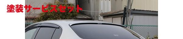 ★色番号塗装発送F50 シーマ | ルーフスポイラー / ハッチスポイラー【ブローデザイン】F50 CIMA 前期 PHANTOM GA-MU ルーフスポイラー