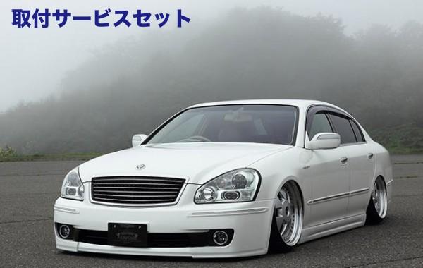 【関西、関東限定】取付サービス品F50 シーマ | フロントバンパー【ブローデザイン】シーマ F50 レガリアシリーズ フロントスタイリッシュバンパー