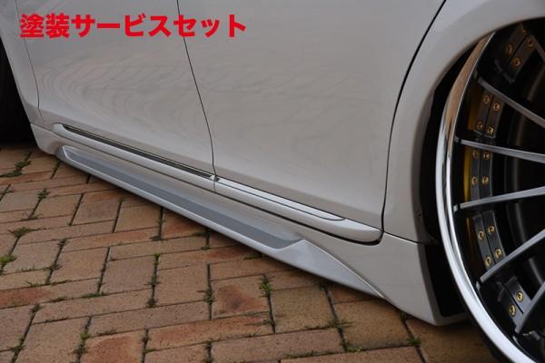 ★色番号塗装発送LEXUS GS S190   サイドステップ【ブローデザイン】レクサス GRS191/UZS190 サイドスカート