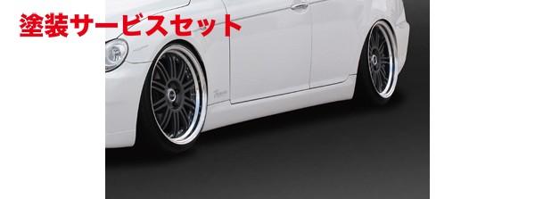 ★色番号塗装発送120 マークX | サイドステップ【ブローデザイン】GRX12# MARK X MP PHANTOM GA-MU サイドスカート