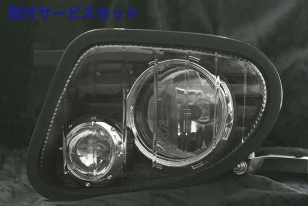 【関西、関東限定】取付サービス品120 マークX   フロントフォグランプ【ブローデザイン】GRX12# MARK X フォグライト プリズムシンク オフブラック