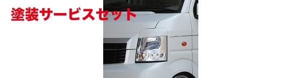 ★色番号塗装発送DA64W エブリイワゴン | アイライン【ブローデザイン】エブリイワゴン DA64W PHANTOM GA-MU アイメイクガーニッシュ