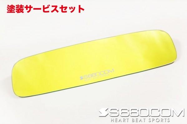 ★色番号塗装発送S660 | ルームミラー【S660コム】S660 SPIDER カラードルームミラー ディープブルー S660.COMロゴ有り