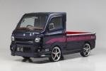 DG16T スクラムトラック | エアロ 3点キットA / (バンパータイプ)【シフトスポーツ】スクラムトラック DG16T 2WD/4WD H25/9~ エアロ3点KIT(FB/S/R) フロントバンパー(FB) Ver.2(純正フォグランプ装着車)+サイドパネル+リアバンパー