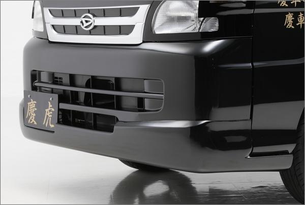 S201/211 ハイゼットトラック   フロントリップ【シフトスポーツ】ハイゼットトラック S201P 2WD/S211P 4WD KF型 (H19/12~) フロントリップスポイラー 未塗装品