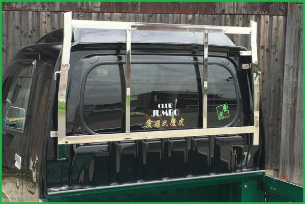 サンバートラック SAMBAR TRUCK | その他 外装品【シフトスポーツ】サンバーグランドキャブ S500J/S510J アングルポスト(鳥居)