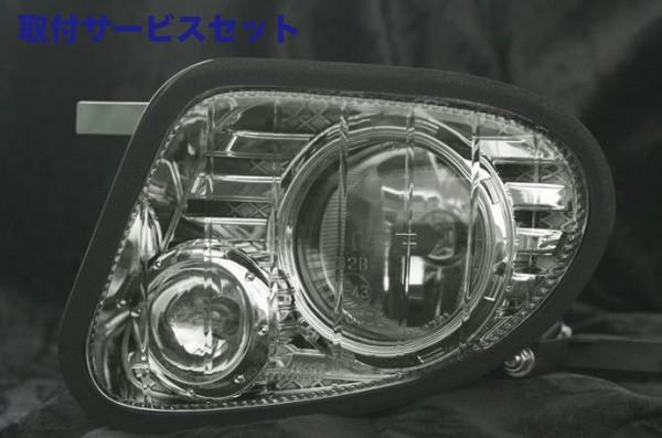 【関西、関東限定】取付サービス品HE22S アルトラパン | フロントフォグランプ【ブローデザイン】アルトラパン HE22S フォグライト プリズムシンク フルメッキ