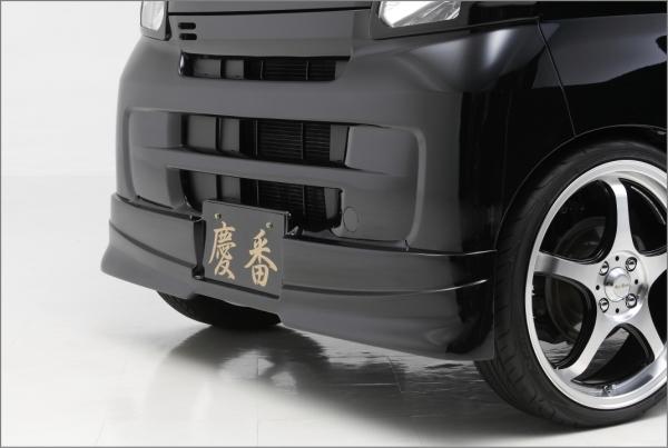 サンバー バン   フロントリップ【シフトスポーツ】サンバーバン S321B/S331B 慶番 フロントリップスポイラー