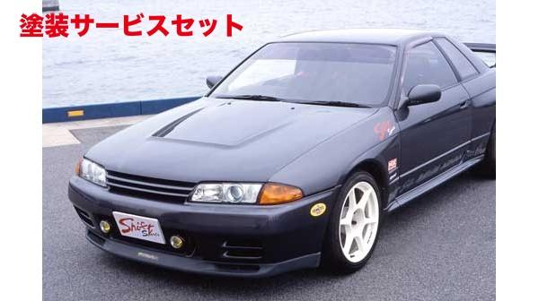 ★色番号塗装発送R32 GT-R   ボンネット ( フード )【シフトスポーツ】スカイラインGT-R BNR32 エアロボンネット FRP