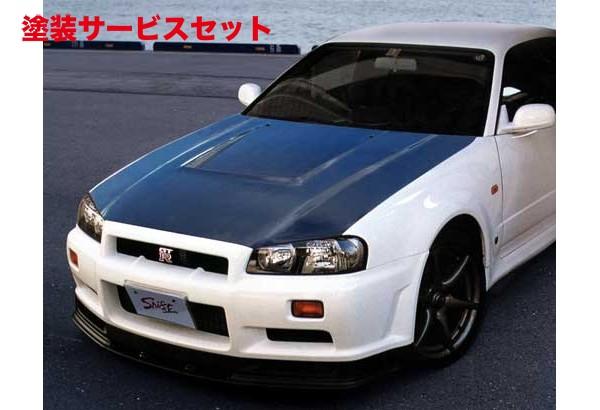 ★色番号塗装発送R34 GT-R   ボンネット ( フード )【シフトスポーツ】スカイラインGT-R BNR34 エアロボンネット FRP