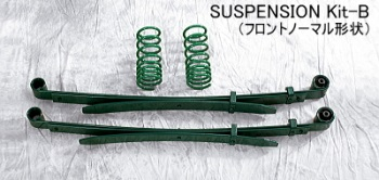 DR64V/DR16T クリッパー | サスペンションキット / (車高調整式)【シフトスポーツ】NT100クリッパー DR16T 2WD/4WD 慶虎 サスペンションKit-B 1台分セット