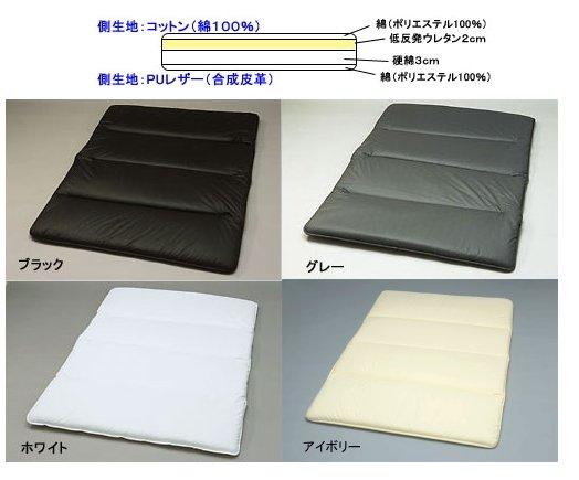 汎用   ベットキット【シンケ】汎用 フルフラットベッド 低反発タイプ Mサイズ グレー