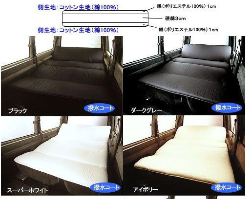汎用   ベットキット【シンケ】汎用 ラブベッド コットンタイプ Sサイズ アイボリー