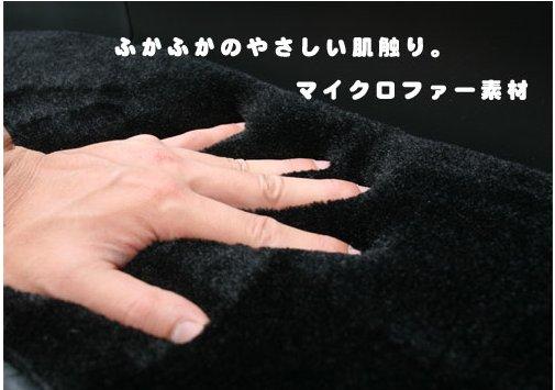 B30 ラフェスタ   ベットキット【シンケ】ラフェスタ 車種別専用フルフラットベッド ダブル低反発タイプ マイクロファー ブラック