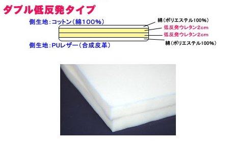 C10 パッソ | ベットキット【シンケ】パッソ GNC10/15 車種別専用フルフラットベッド ダブル低反発タイプ ホワイト