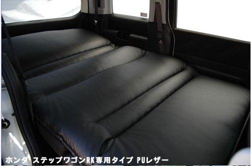 ACR50/55 GSR50/55 | ベットキット【シンケ】エスティマ CR50/55 車種別専用フルフラットベッド PUレザータイプ ブラック